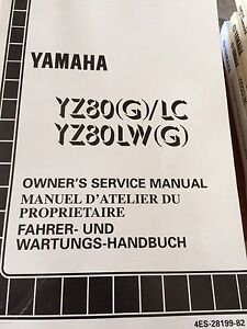 Yamaha YZ80(G)LC YZ80LW(G) Owners Service Manual