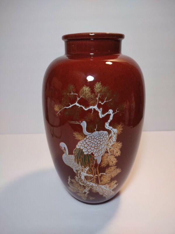 Vintage JAPANESE VASE Ceramic Pottery Hand Painted Art Style w Birds& Landscape