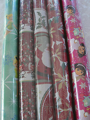 Christmas Wrapping Paper Totals 290 Sq Ft