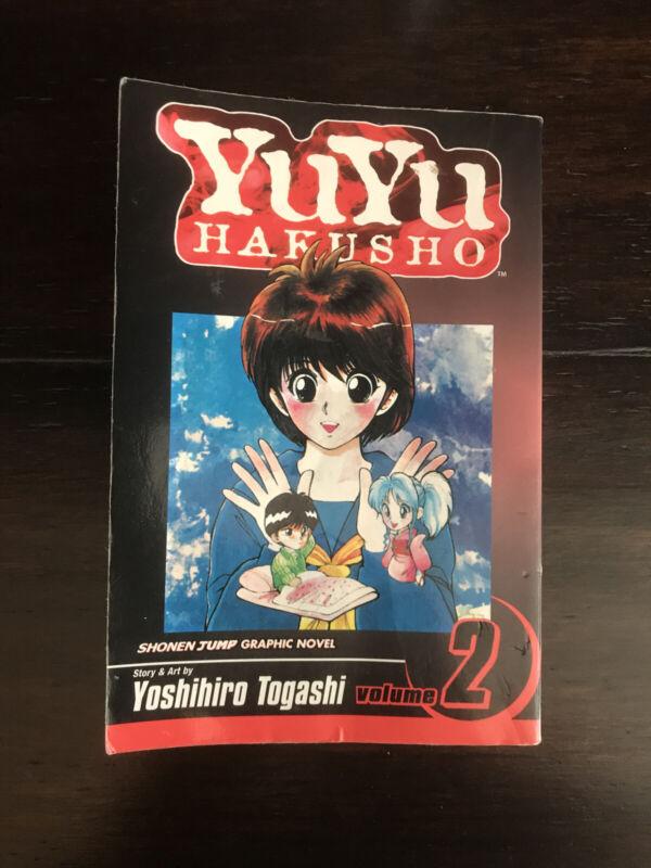 Yu Yu Hakusho manga volume 2 - Yoshihiro Togashi - English