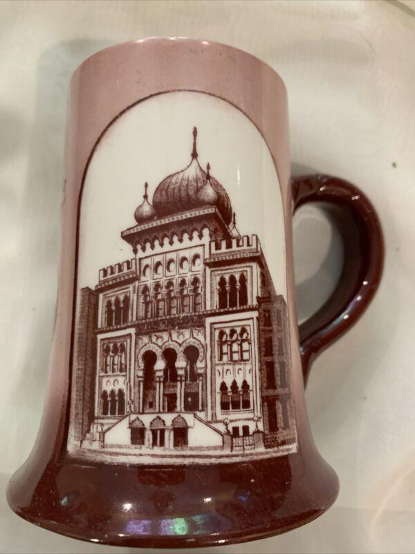 1904 Masonic Shriners Lulu Temple Atlantic City 5 Inch Mug