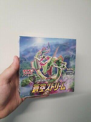 Display Booster Box cartes Pokemon Japon S7r blue sky stream scellé rare lot rrr