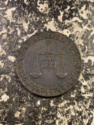 AH 1299 (1882) Zanzibar 1 Pysa Lot#Z895