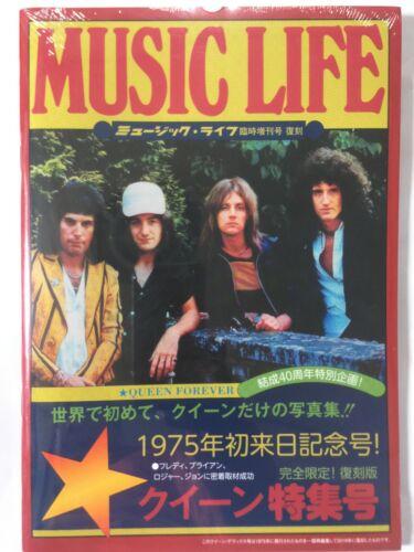 "New Japan Magazine Music Life  ""Queen Forever 1975"" Freddie Mercury Reprinted"