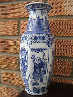 Blue & White Chinese Vase decorated with panels of Figures & Birds 26 cm