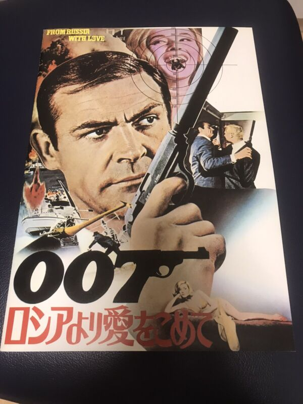 007 From Russia with Love Movie Program Japan 1972 Sean Connery