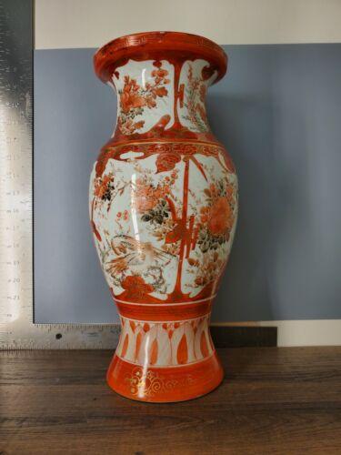 EXCEPTIONAL  Antique Japanese Earthenware Satsuma vase MARK 14.5