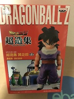 Dragon Ball Z Super Structure Son Gohan