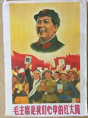 Vintage Chinese Propaganda Poster Stricking Imagery   #507 FREE SHIPPING