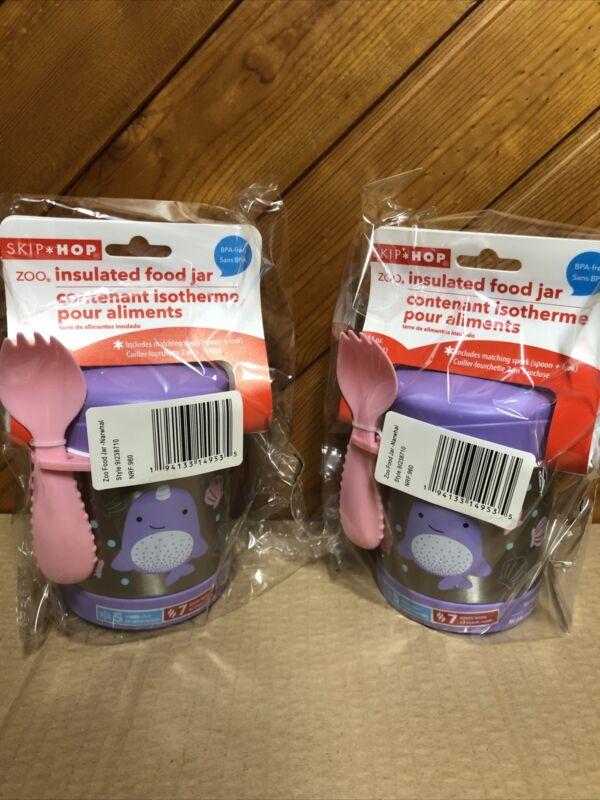 Lot Of 2 Skip Hop ZOO Insulated Food Jar Toddler Feeding Brand New