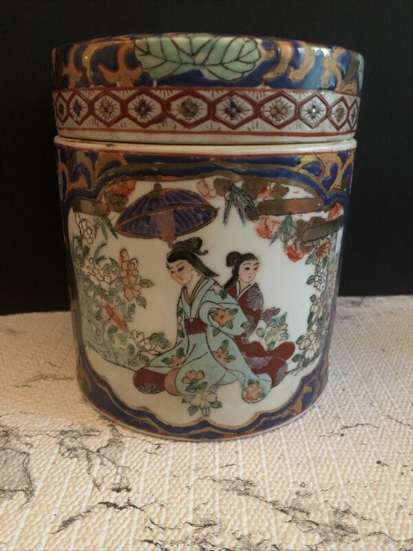 Asian Hand Painted Jar Canister Tea Caddy