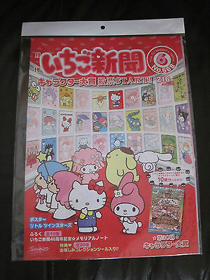 THE STRAWBERRY TIMES HELLO KITTY MY MELODY SANRIO for scrapbooking CATALOGUE RED