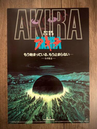 AKIRA 1988 Japanese B5 Chirashi Movie Poster Anime