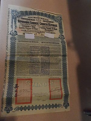 China 1913 Lung Tsing U Hai Bond no coupons Super Petchili Chinese