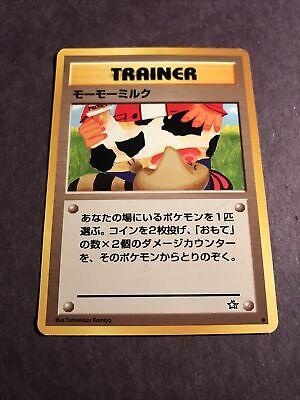 1996 Vintage BANNED Pokemon TCG Moo Moo Milk Neo Genesis Trainer Japanese