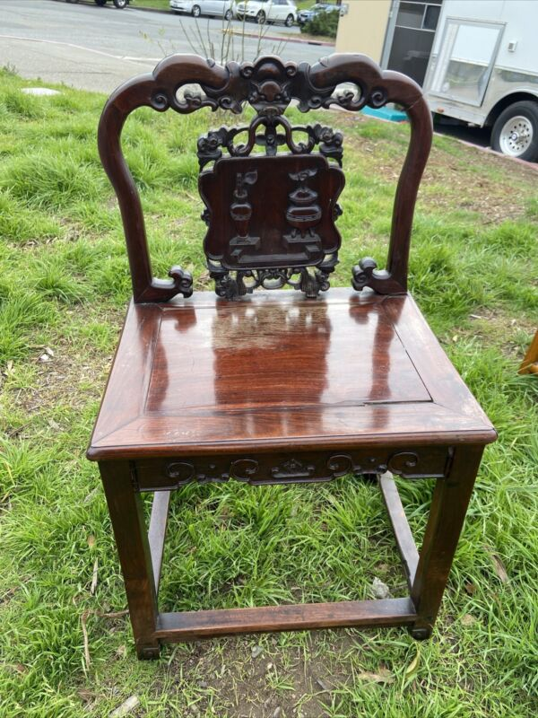 Chinese Antique Rosewood Chair Five Bats And Antique Object Motif