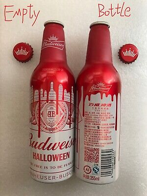 """2016 China Budweiser """"Halloween"""" 355ml Empty Aluminum Bottle"""