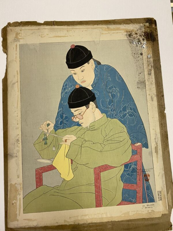"Paul Jacoulet Original Woodblock Print ""La Balance""  ""Chinois"" Signed Numbered"