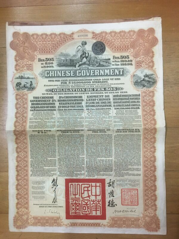 CHINA CHINESE GOVERNMENT 1913  £20 REORGANIZATION BOND +43 COUPONS UNCANCELLED