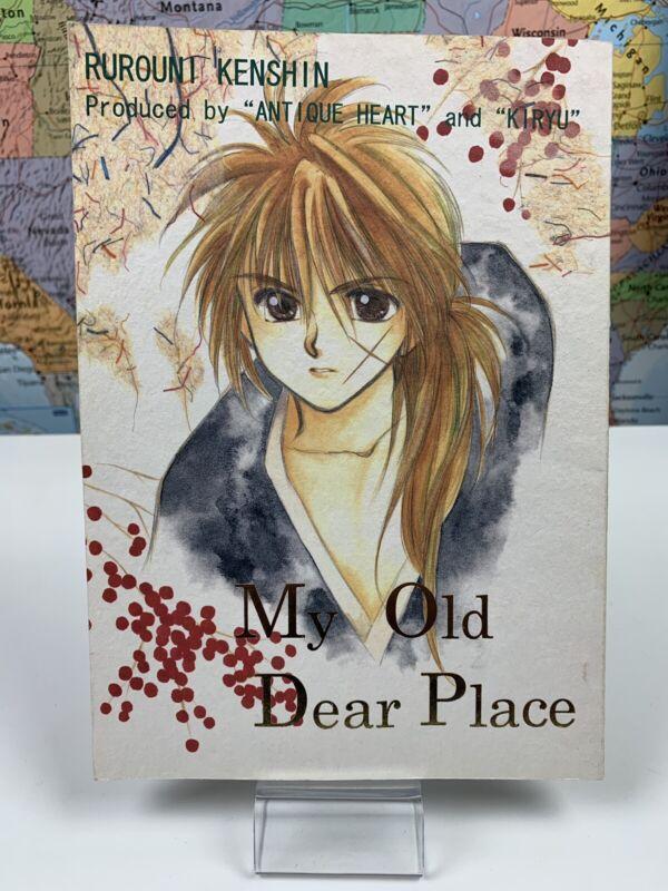 SHIPS SAME DAY JAPANESE Rurouni Kenshin My Dear Old Place Comic Manga Anime Rare