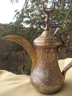 RARE ANTIQUE COPPER INLAID SILVER HANDMADE ARABIC DALLAH ISLAMIC ART COFFEE POT