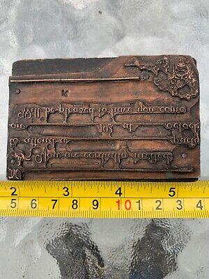 Vintage Copper And Wood Letter Press Tile