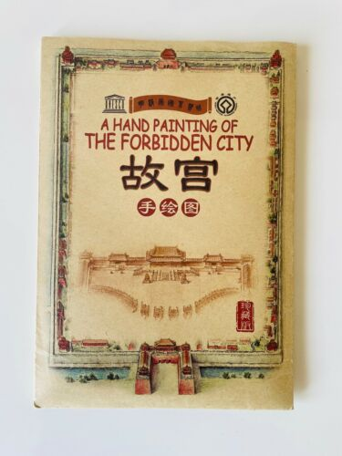 Map of The Forbidden City Palace Museum China Hand Painting Print