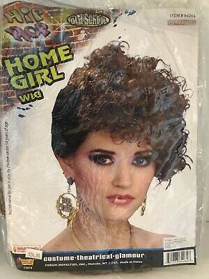 Hip Hop 80's Style Home Girl Curly Curl Wig Hair Halloween Costume Accessory](Brown Haired Girl Halloween Costume)