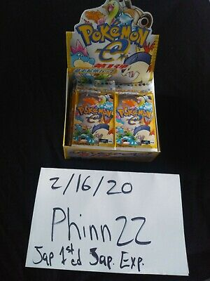 PRICE FOR 1 PACK SEALED 2001 Pokemon 1stEdition Expedition Base Set Booster pack