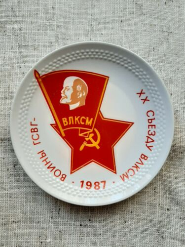 Rare Porcelain Table agitation plate. GSVG. 70 years of the Komsomol. GDR-USSR.