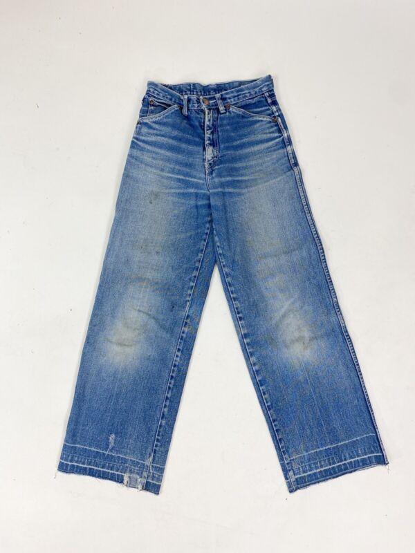 Rad! VTG 1970s 70s High Waist Wide Leg Fresh Squeeze Denim Jeans M