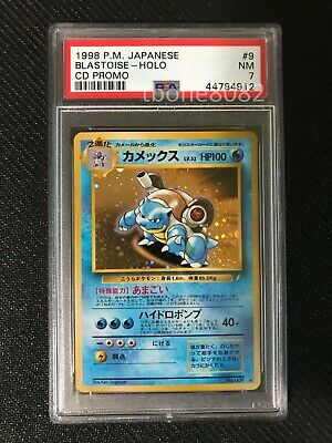 PSA 7 NM Blastoise 9 CD Promo Japanese Holo Pokemon Card