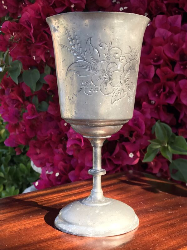 "Antique Pewter Goblet 7"" Aurora Silverplate Co. Vintage 1875"