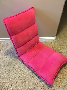 Child's Adjustable Lounge Chair