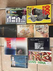 Japanese Books Randwick Eastern Suburbs Preview