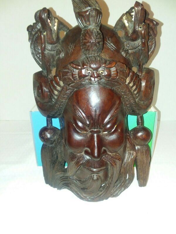 Vintage Highly Detailed Hand Carved Chinese Male Face