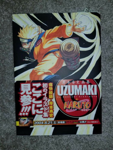 The Art of Naruto: Uzumaki Art Book w/ Poster Condition Japan Import
