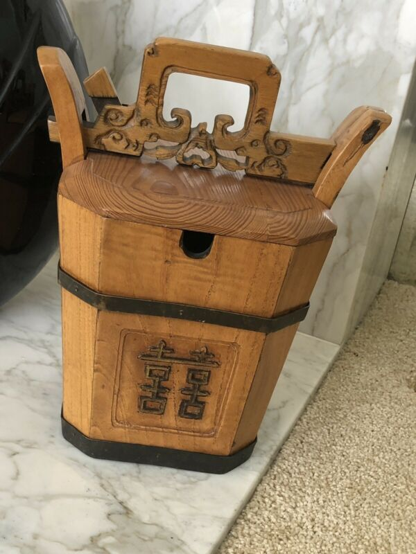 Rare Antique Chinese Wooden Wedding Basket w/Carved Lid in Excellent Condition