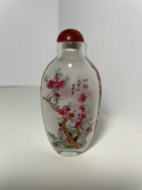 Vintage Chinese Reverse Painting Snuff Bottle Signed