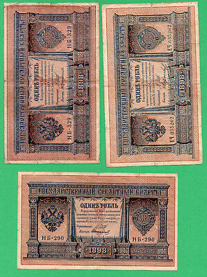 Russian 12 Banknotes 3 x 1,3,5,10 Rubles Paper Money 1898/1905/09 Circulated(2)