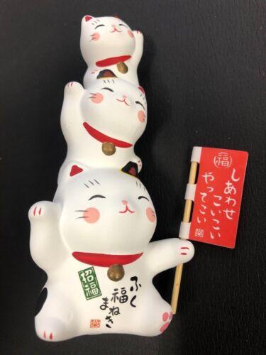 Pottery Maneki Neko Beckoning Lucky Cat 1372 105mm ManekiNeko MADE IN JAPAN