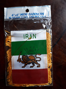 Iran Lion Mini Banner