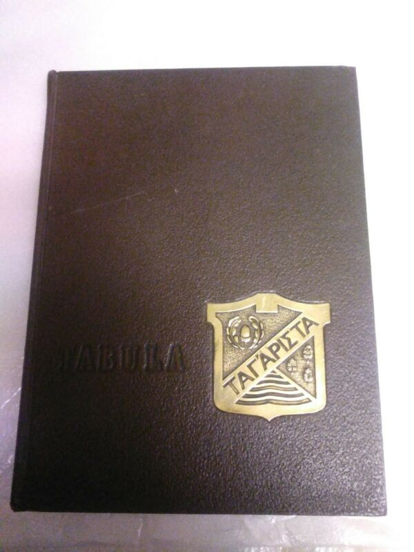 Oak Park River Forest High School Yearbook 1965