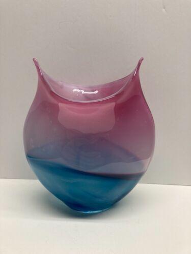 Per-Rene Larsen for Holmegaard Cumulus Art Glass Vase Rare 1970s Piece MCM No2