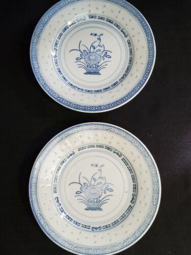 """Vintage Chinese Rice Eyes 7"""" SALAD PLATES Set Of 2 Lotus Flower Blue & White"""