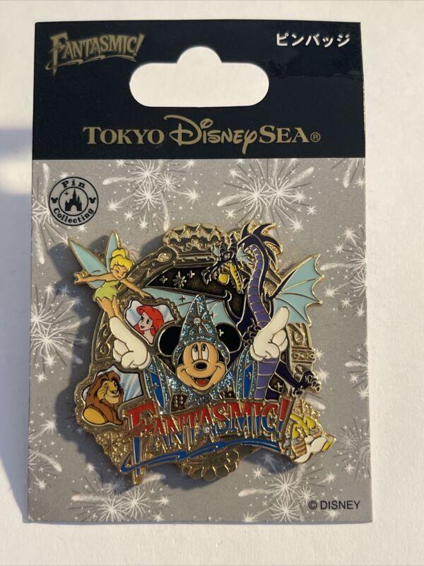 Tokyo Disney Fantasmic Sorcerer Mickey Maleficent Ariel Simba Tinker Bell Pin B