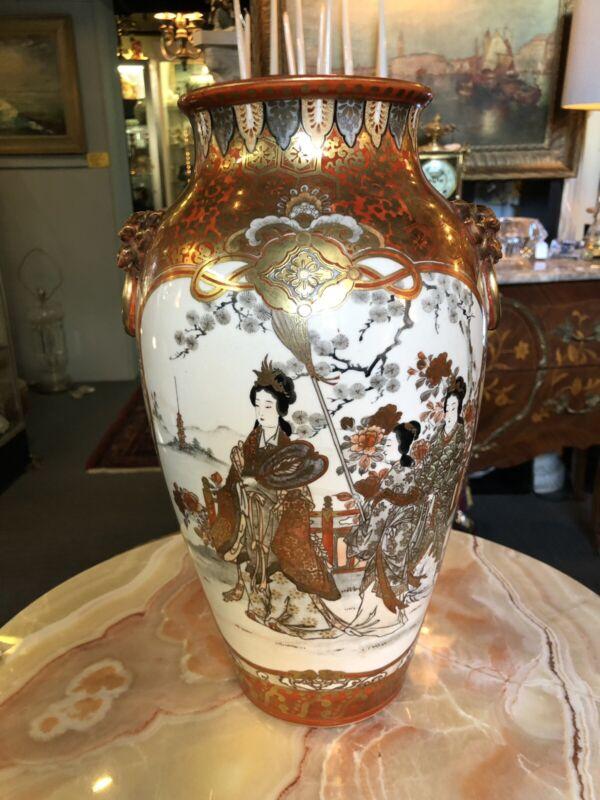 "Vintage 14"" Japanese Kutani Vase Hand Painted with Gilt Details Asian Porcelain"