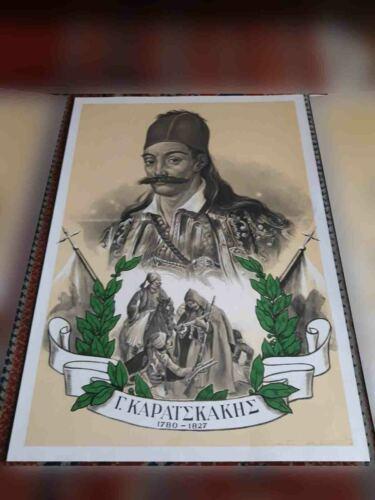 GREECE 200 years GREEK revolution 1821 greek HEROES poster #11 KARAISKAKIS