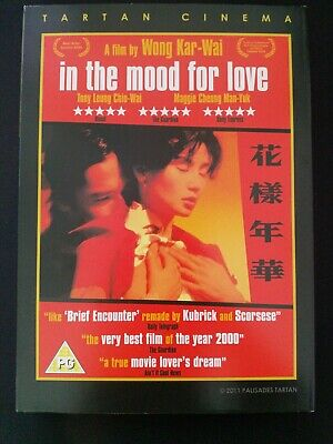 In The Mood For Love**RARE**DVD, ENGLISH subtitled, gorgeous film.Love story VGC