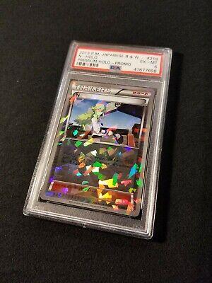 Pokemon Card Japanese Promo Premium Holo N 218/BW-P PSA 6 EX-MT